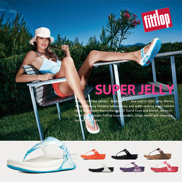 fitflop-superjelly.jpg